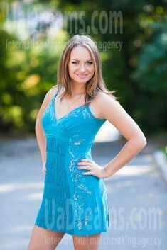 Anastacia from Poltava 24 years - beautiful woman. My small public photo.