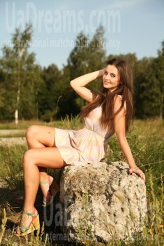 Julia from Sumy 29 years - cat's-paw. My small public photo.