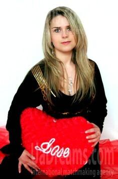 Tatiana from Rovno 34 years - future wife. My small public photo.