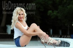 Natalie from Rovno 29 years - intelligent lady. My small public photo.