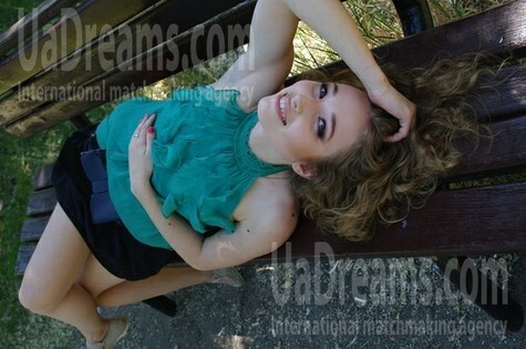 Julie from Zaporozhye 29 years - girl for dating. My small public photo.