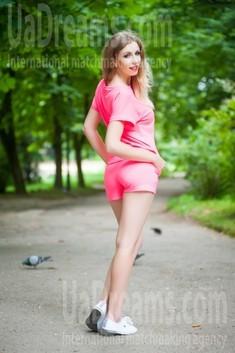 Antonina from Ivanofrankovsk 29 years - Warm-hearted girl. My small public photo.