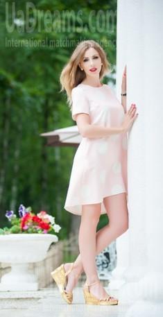 Antonina from Ivanofrankovsk 29 years - hot lady. My small public photo.