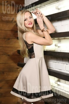 Lily from Sumy 28 years - ukrainian bride. My small public photo.