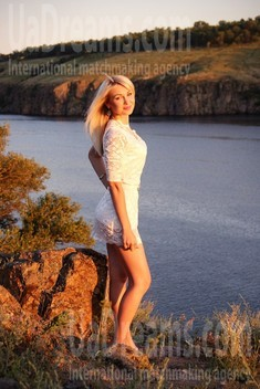 Natalie from Zaporozhye 30 years - romantic girl. My small public photo.