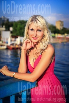 Natalie from Zaporozhye 30 years - search for love. My small public photo.