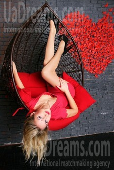 Natalie from Zaporozhye 31 years - look for fiance. My small public photo.