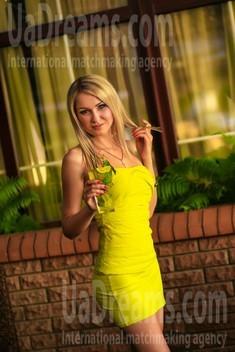 Natalie from Zaporozhye 31 years - amazing girl. My small public photo.