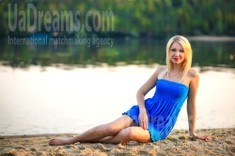 Natalie from Zaporozhye 31 years - waiting for you. My small public photo.