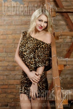Natalie from Zaporozhye 32 years - amazing girl. My small public photo.