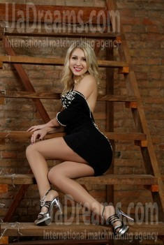 Natalie from Zaporozhye 32 years - future bride. My small public photo.