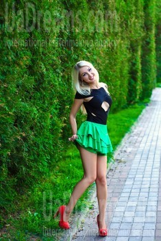 Natalie from Zaporozhye 33 years - looking for relationship. My small public photo.
