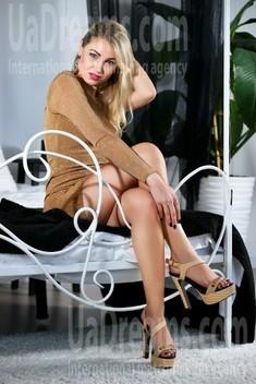 Natalie from Zaporozhye 33 years - seeking soulmate. My small public photo.