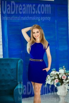 Julia from Kiev 31 years - desirable woman. My small public photo.