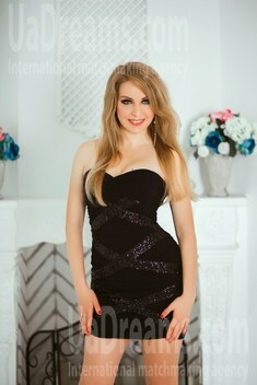 Julia from Kiev 31 years - ukrainian girl. My small public photo.