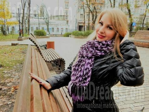 Julia from Kiev 31 years - nice fiancee. My small public photo.
