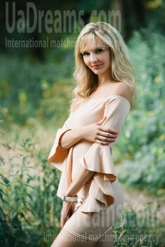 Natasha from Cherkasy 25 years - on a summer outing. My small public photo.