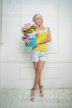 Yana from Dnipro 31 years - look for fiance. My small public photo.