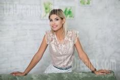 Yana from Dnipro 31 years - seeking soulmate. My small public photo.