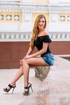 Anna from Cherkasy 23 years - attractive lady. My small public photo.