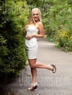 Yana from Sumy 29 years - ukrainian girl. My small public photo.