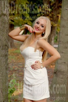 Yana from Sumy 28 years - amazing girl. My small public photo.