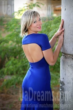 Valerie from Zaporozhye 27 years - lovely girl. My small public photo.