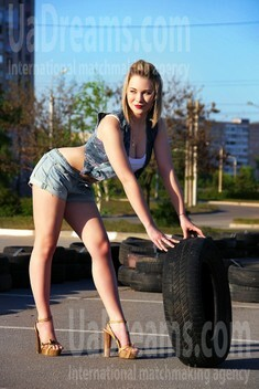 Valerie from Zaporozhye 27 years - looking for relationship. My small public photo.