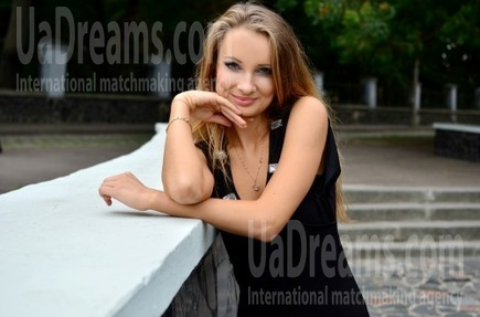Lily from Rovno 23 years - seeking man. My small public photo.