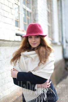 Irene from Cherkasy 24 years - beautiful and wild. My small public photo.