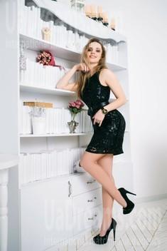 Irene from Cherkasy 25 years - nice fiancee. My small public photo.