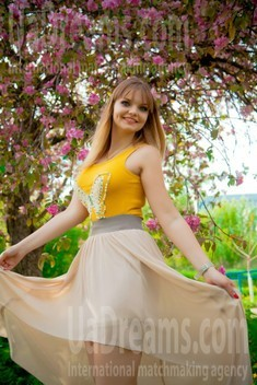 Alina from Sumy 27 years - search for love. My small public photo.