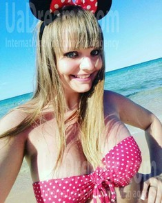 Alina from Sumy 28 years - future wife. My small public photo.