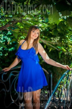 Alina from Sumy 30 years - carring woman. My small public photo.