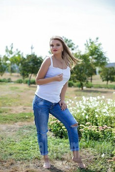 Alina from Sumy 29 years - hot lady. My small public photo.