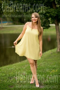 Alina from Sumy 30 years - search for love. My small public photo.