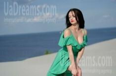 Valja from Cherkasy 23 years - nice fiancee. My small public photo.