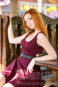 Anastacia from Lutsk 21 years - beautiful woman. My small public photo.