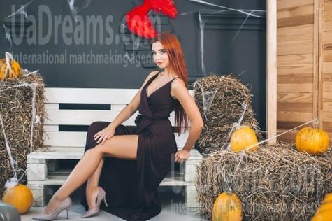 Anastacia from Lutsk 21 years - ukrainian woman. My small public photo.