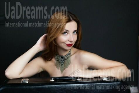 Anastacia from Lutsk 22 years - happy woman. My small public photo.