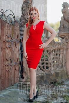 Anastacia from Lutsk 23 years - beautiful and wild. My small public photo.