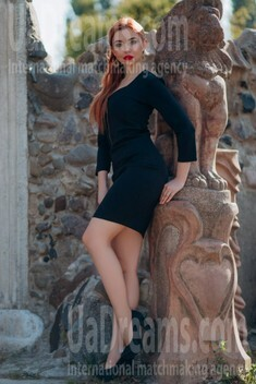 Anastacia from Lutsk 23 years - search for love. My small public photo.