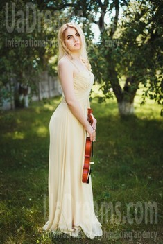 Anya from Kremenchug 27 years - introduce myself. My small public photo.