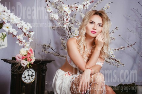 Anya from Kremenchug 27 years - bride for you. My small public photo.