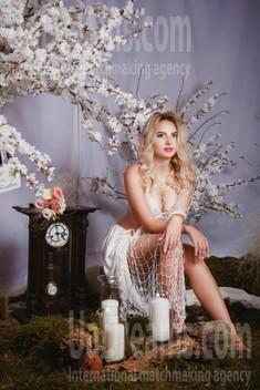 Anya from Kremenchug 27 years - future bride. My small public photo.