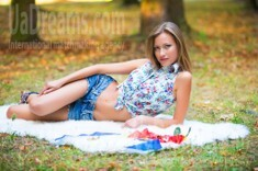 Alexa from Lutsk 30 years - looking for relationship. My small public photo.