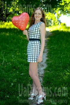 Zhanna from Lutsk 31 years - looking for relationship. My small public photo.