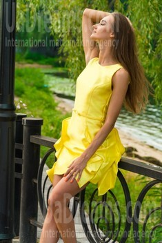Nastya from Kiev 29 years - great weather. My small public photo.