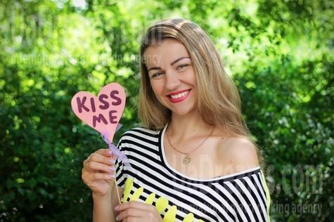 Tanya from Zaporozhye 36 years - ukrainian girl. My small public photo.