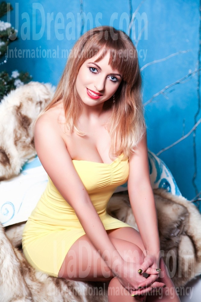 Julia from Sumy 28 years - looking for relationship. My small public photo.